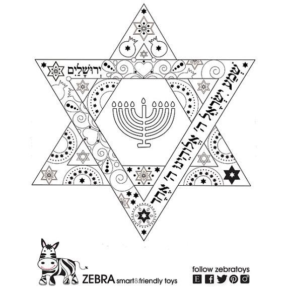 Menorah Printable-Hanukkah Prayer-Hanukiah-Healing Art-Hanukkah ...