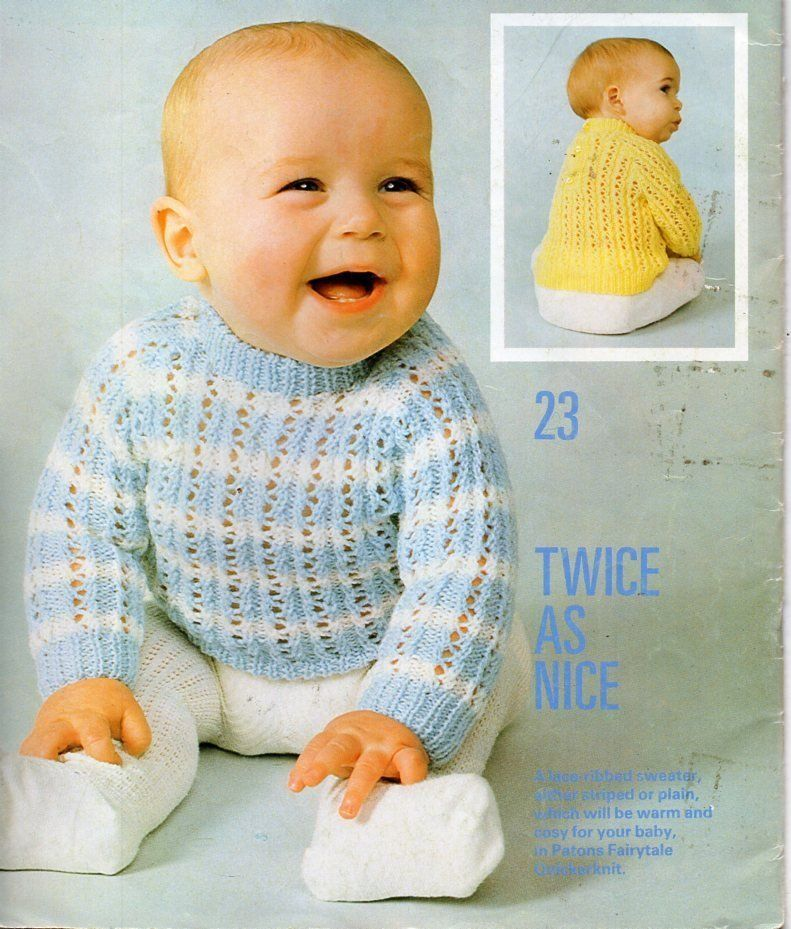 5851b67d6cc9 Vintage baby sweater knitting pattern pdf baby lacy jumper striped ...