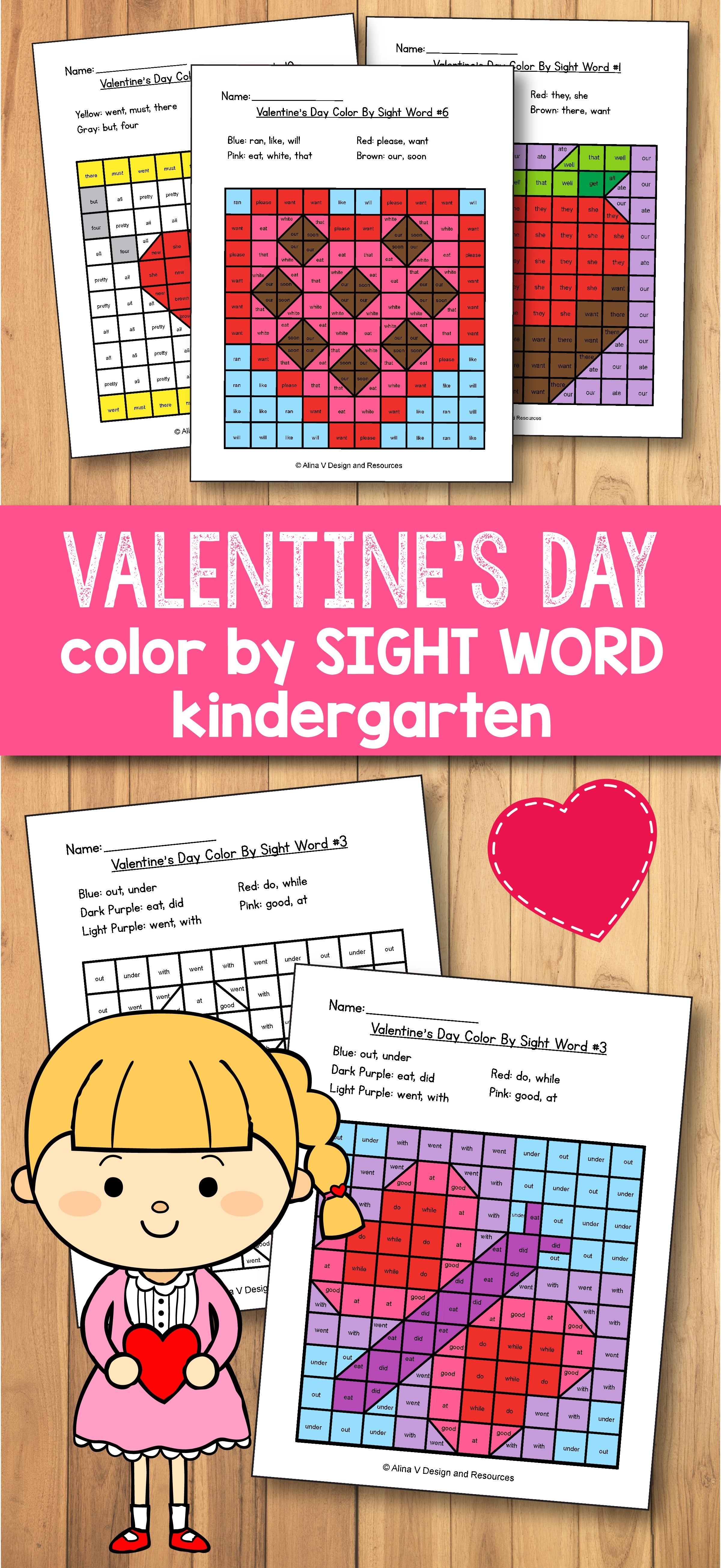 Valentine S Day Color By Sight Word Valentine S Day