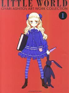 Oyari Ashito - Little World 1