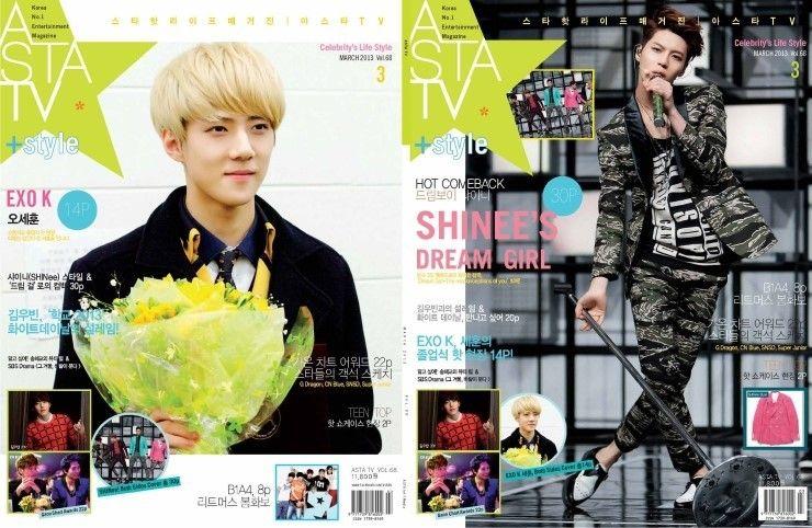 [SCANS] 130228 Sehun at ASTA TV Magazine Vol. 68 - EXOdicted - EXO Fansite