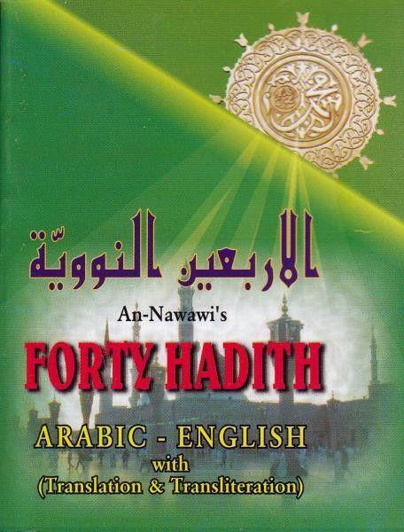 pocket hadith