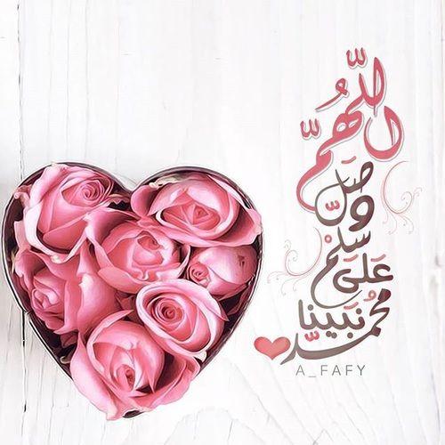 الصلاة على النبي الصلاة على رسول الله And محمد عليه الصلاة و السلام Image Islamic Images Islamic Messages Islamic Calligraphy