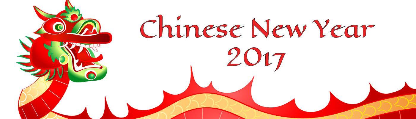 Chinese New Year Wallpaper 2017