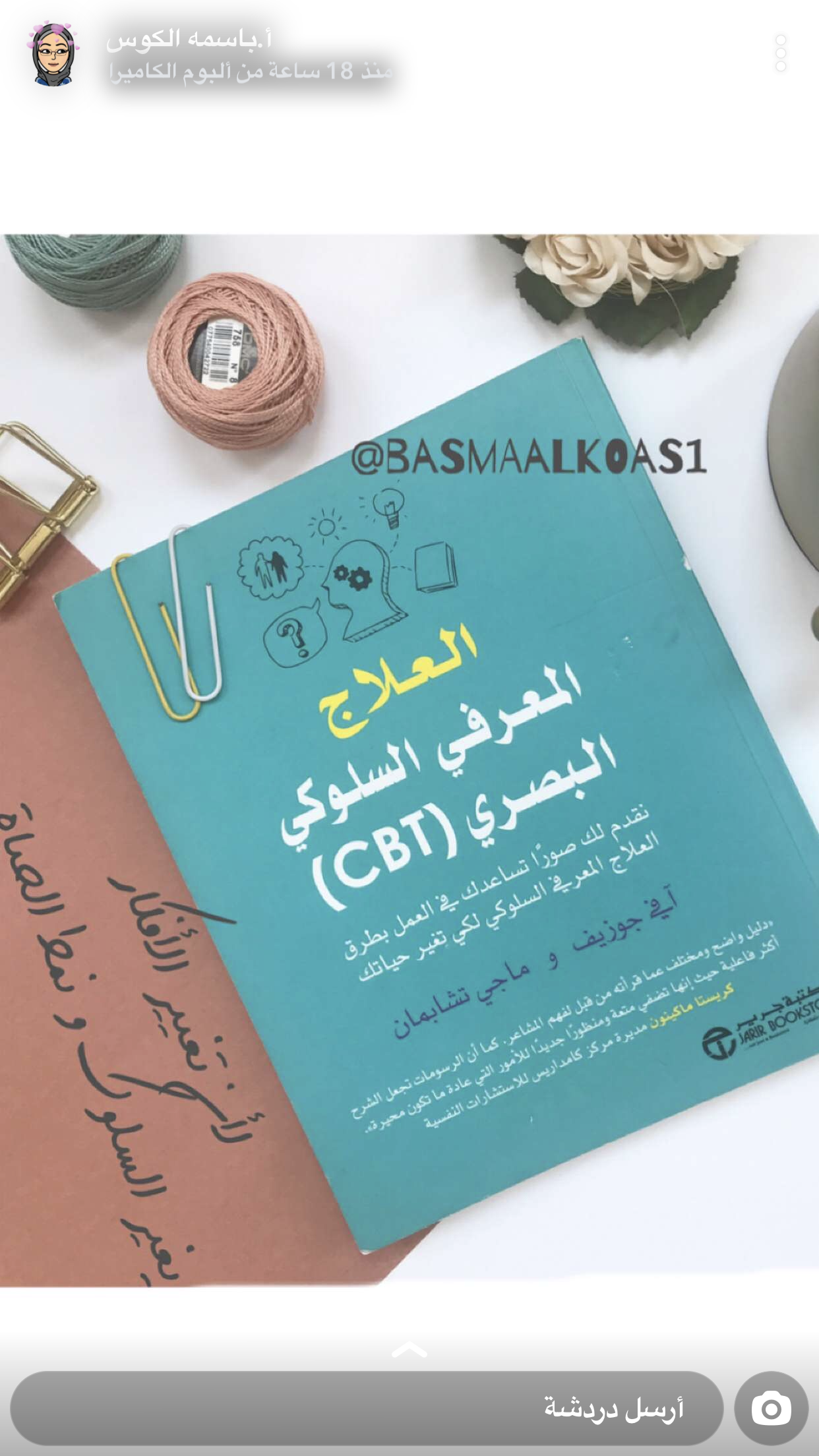 Pin By Reem On كتب Book Projects Ebooks Free Books Book Quotes