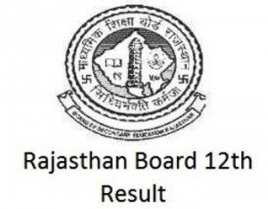 Rajasthan Board 12th Arts Result 2016 name wise, RBSE 12th