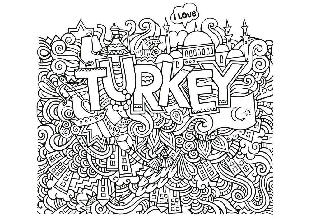 Раскраска антистресс -Турция. Скачать антистресс ...