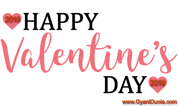 Valentines Day February  Meaning In Hindi Valentines Day Facts Origin Meaning Videos Why Valentines Day Is Celebrated On Th Feb