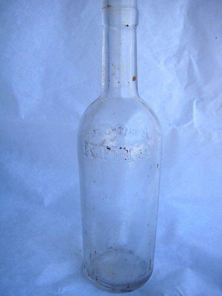 owens bottles old
