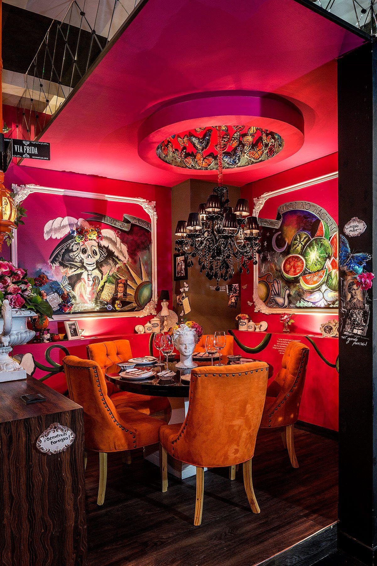 Restaurante mexicano bel cielo 278343757 1200x1800 decor for Decoracion estilo mexicano moderno