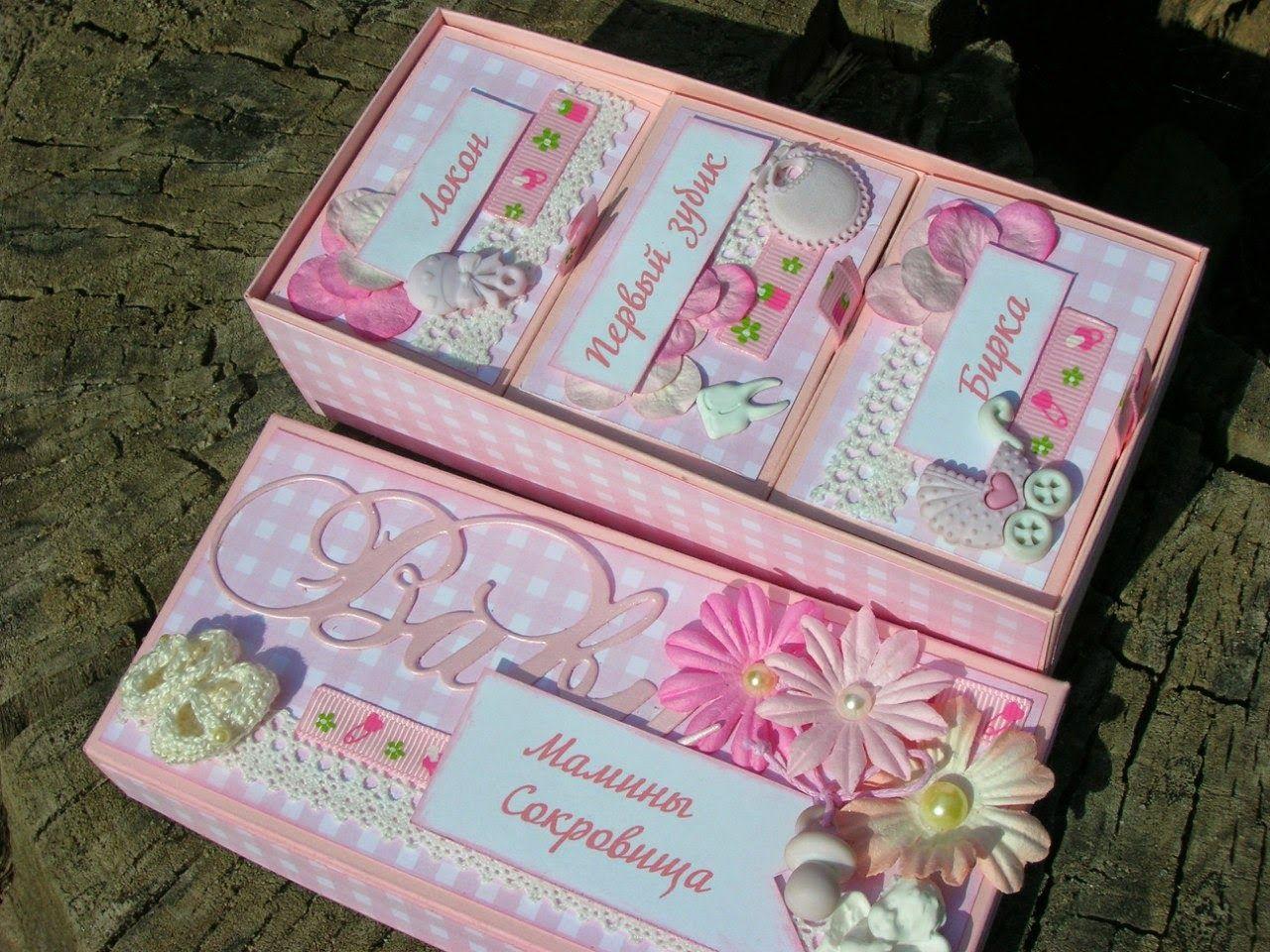 Мастер-класс по изготовлению коробочки мамины сокровища