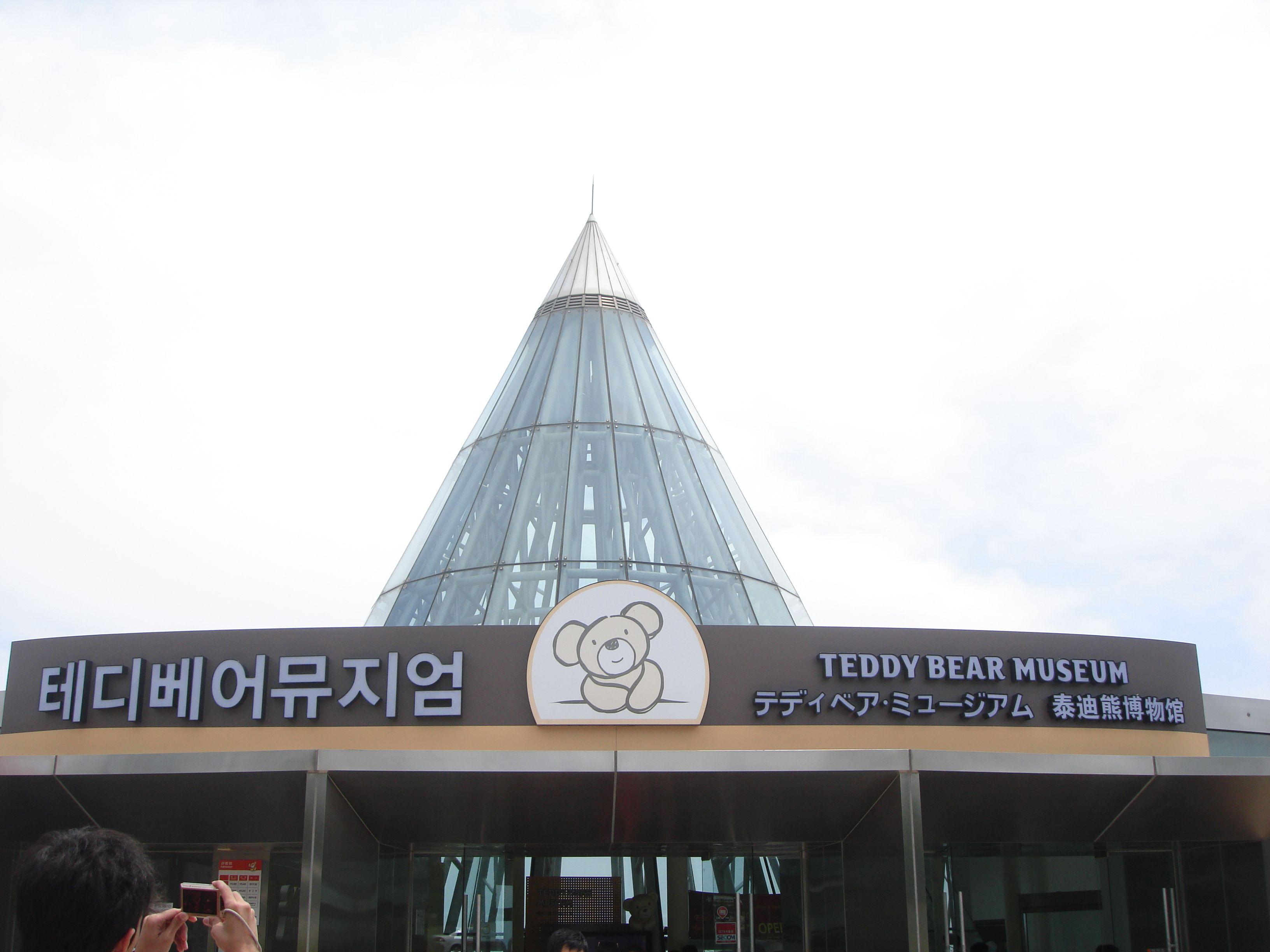 테디베어 뮤지엄 / Teddy Bear Museum in 서귀포, 제주