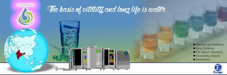 Kangen Water – Brandon-Gibson | Beauty water, Kangen water ...