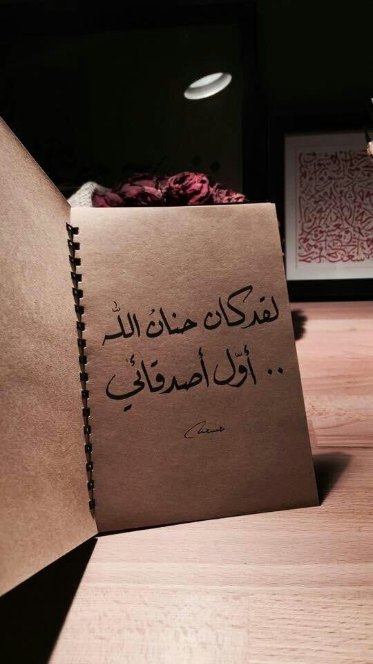 Pin By Nour On Islam Quotes For Book Lovers Quran Quotes Verses Self Love Quotes