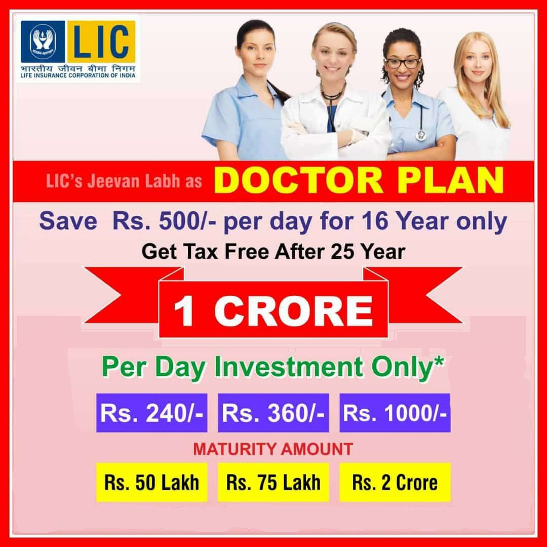 LIC Jeevan Labh is a straightforward enrichment plan. You