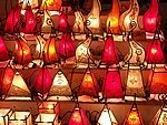 Moroccan Leather reading lamps