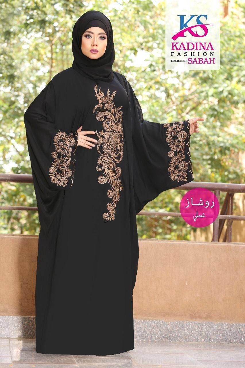 Pin By Shiyasha Fairooz On Abayas Abaya Fashion Hijab
