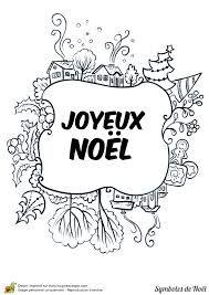 coloriage joyeux noel - Recherche Google