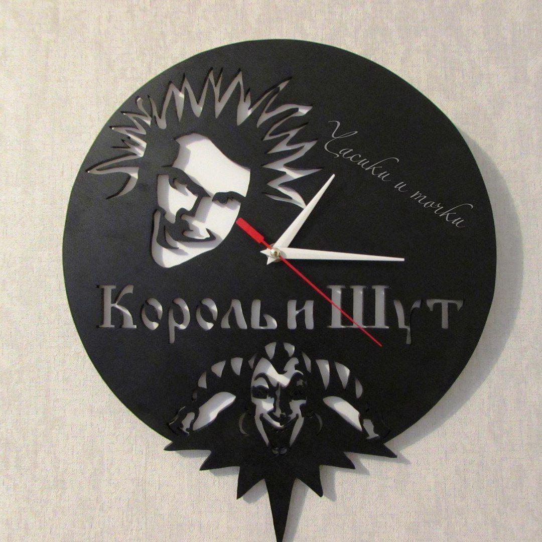 Часы Король и Шут | Рок-музыка, Часы, Рок