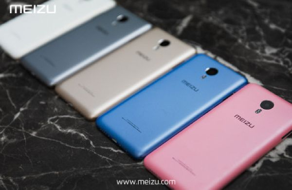 Lee Meizu M3 Note: el mejor gama media, será metálico