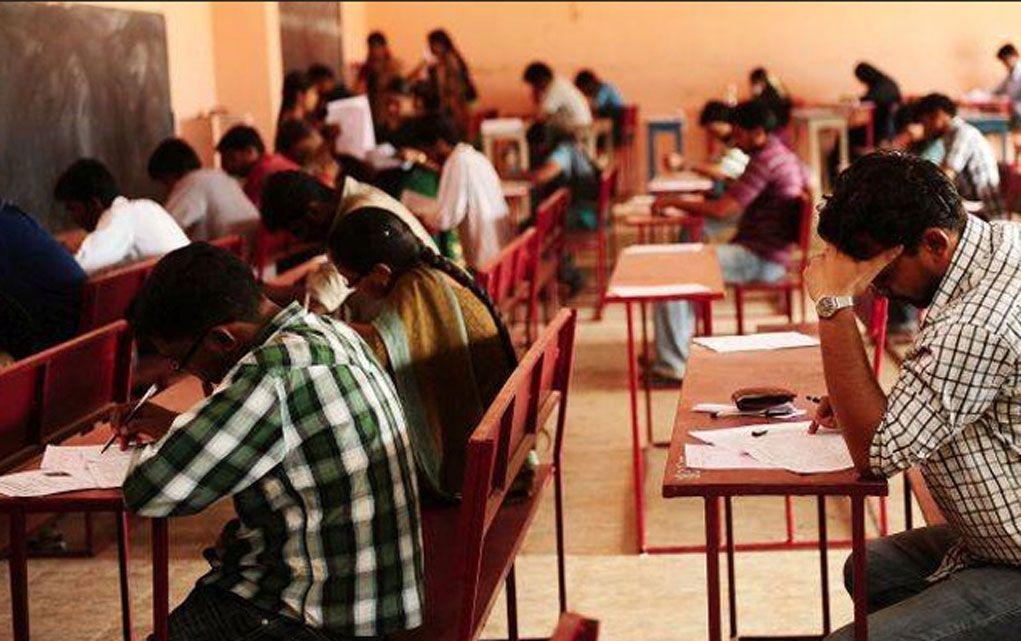প র ইম র ট ট এর এক স ট সম ভ ব য প রশ ন ত তর Exam Education In India Civil Service Exam