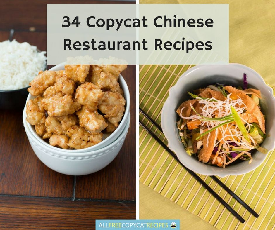 35 Copycat Chinese Restaurant Recipes Restaurant Recipes Easy Chinese Recipes Recipes