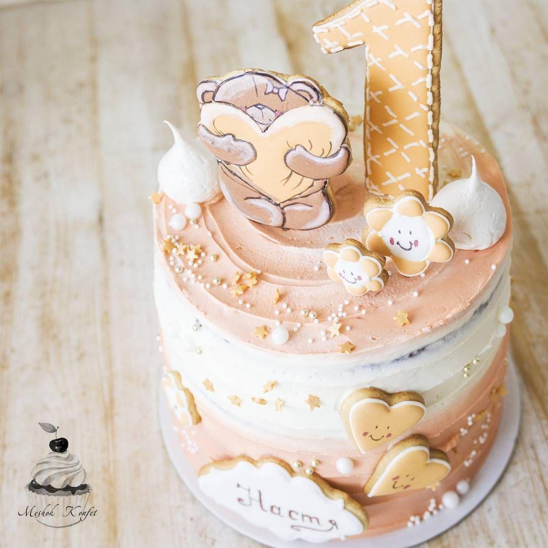 Нет описания фото.   Пироги на день рождения, Детский торт ...