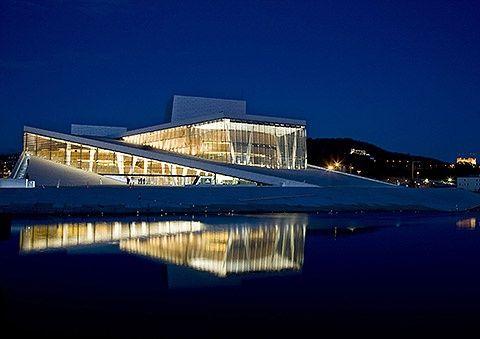 genius architecture by Snohetta