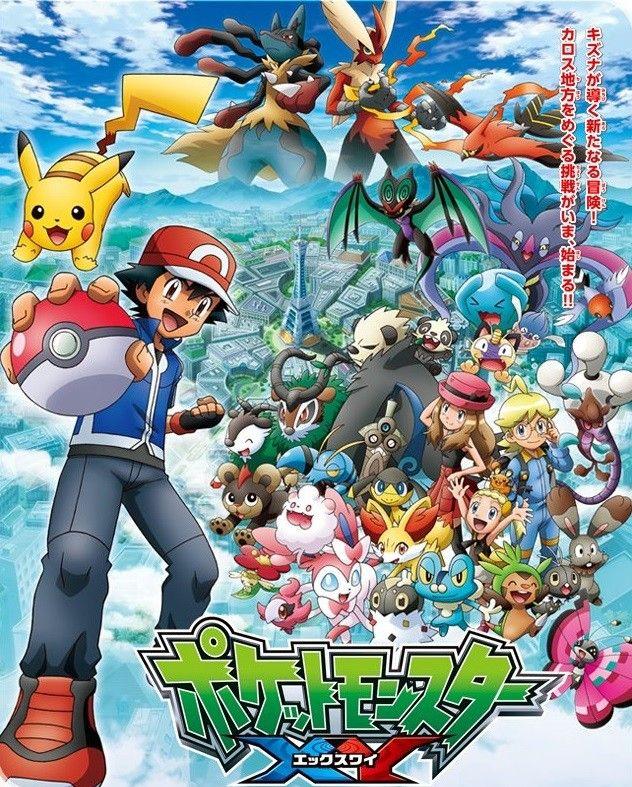 Pokemon XY the series, IM ADDICTED TO YOU Pokemon, Anime
