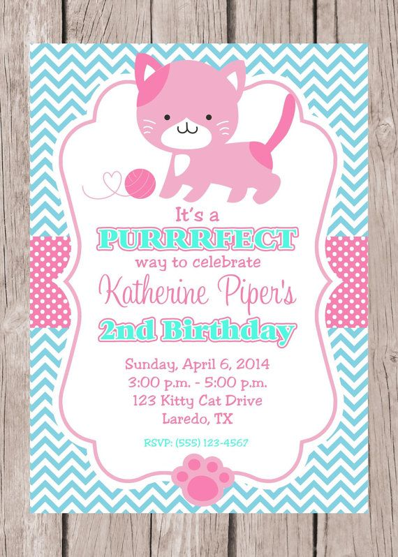 PRINTABLE Personalized Kitty Invitation Pink And By Ciaobambino   Online  Birth Certificate Maker  Online Birth Certificate Maker