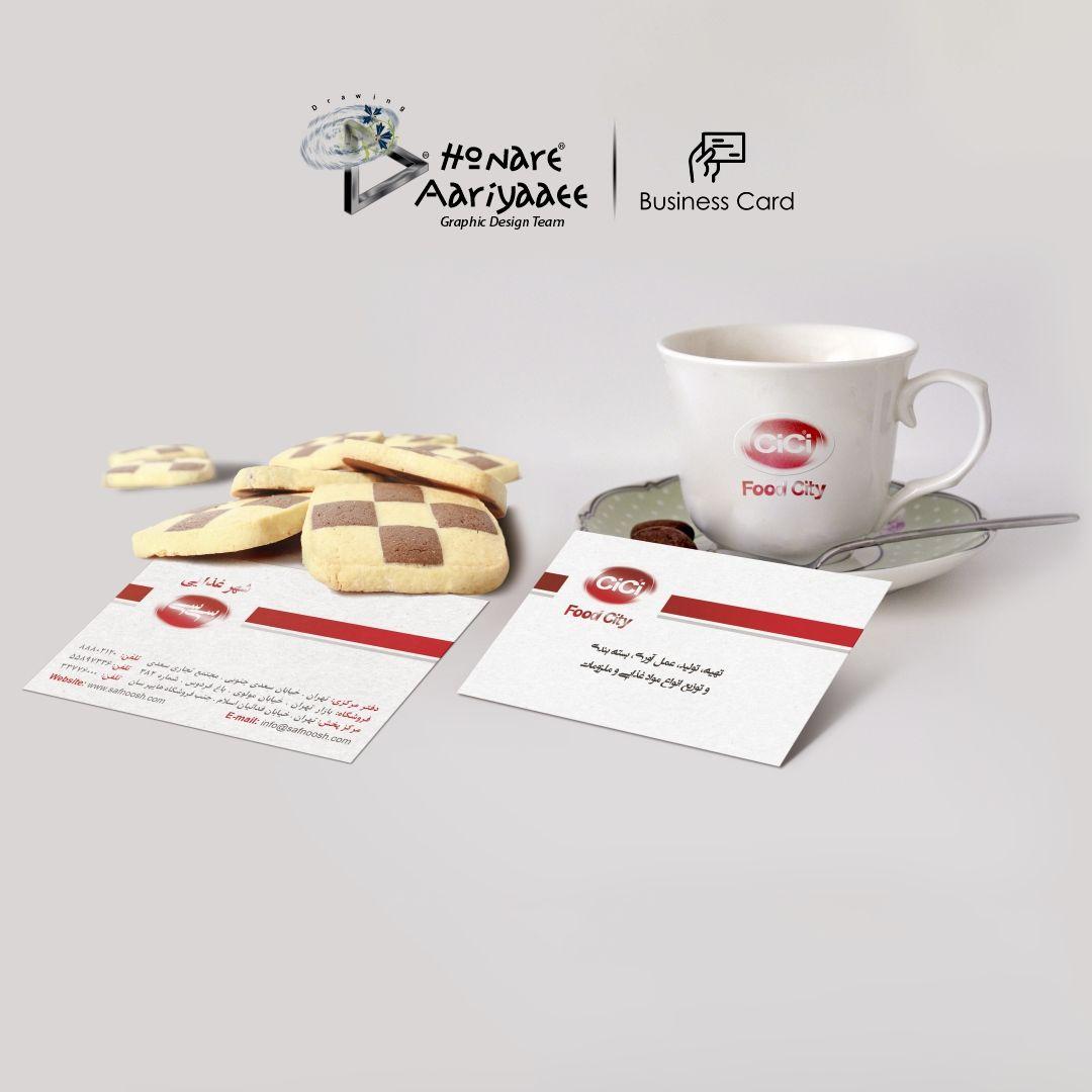 عروض العثيم السعودية اليوم 1 ابريل حتى 7 ابريل 2020 شهر الخير Frosted Flakes Cereal Box Ramadan Tono