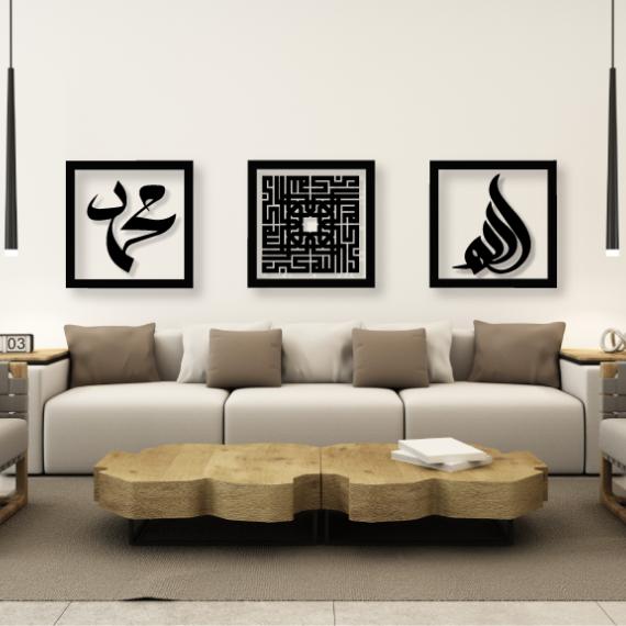 Mashallah Modern Modern Islamic Wall Art Arabic Calligraphy Sukar Decor Islamic Decor Islamic Decor Interior Design Wall Art Islamic Wall Decor