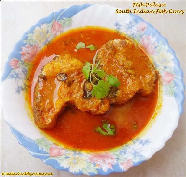 South indian fish curry and base for ghee roasted fish fish curry south indian fish curry and base for ghee roasted fish forumfinder Choice Image