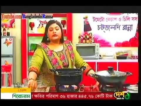 Dhakai morog polao bangladeshi bangla recipe ft chot joldi ranna dhakai morog polao bangladeshi bangla recipe ft chot joldi ranna forumfinder Choice Image