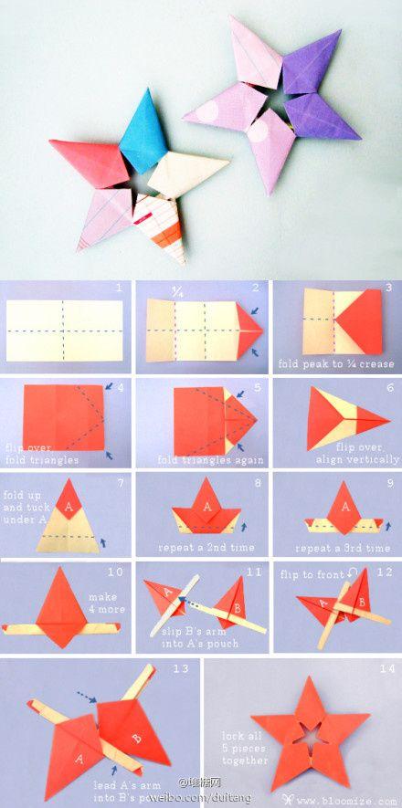 堆糖网:#堆糖手工坊#「镂空五角星折纸教...