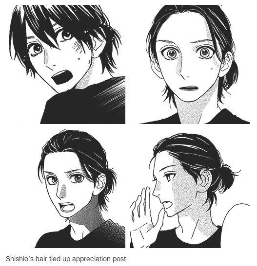 Hirunaka No Ryuusei - Shishio Sensei