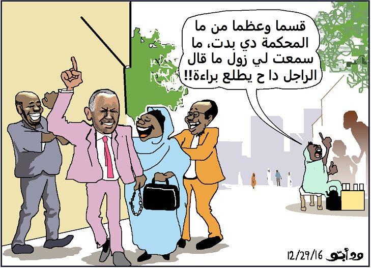 كاركاتير اليوم الموافق 30 ديسمبر 2016 للفنان   ودابو  عن مسرحية محمد حاتم ...!!