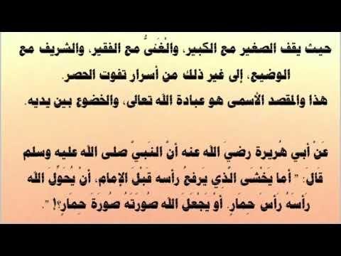 Just Posted حكم مسابقة الإمام الدكتو عبدالله بن حجر الغامدي Https Youtube Com Watch V Uzmei7kkbye Sheet Music Calligraphy Music