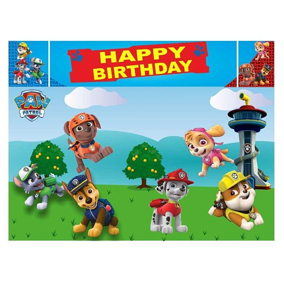 Paw Patrol Backdrop Banner Printable Paw Patrol Decoration Paw Paw