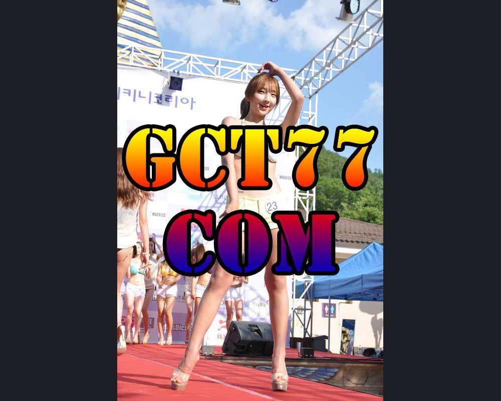 や사설카지노사이트【GCT77ㆍCOM】や아우디카지노주소대구카지노주소사설카지노사이트ソ우리카지노사이트실시간카지노사이트ヱ실시간카지노사이트ガエ실시간카지노주소온라인야마토주소ビュ라이브카지노사이트も사설바카라추천할리바카라주소ワ안전한야마토주소えジュ야마토사이트추천재규어카지노や분당카지노주소https://twitter.com/tomasush7/