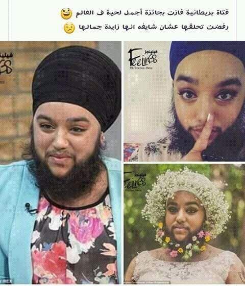 شبكة مصر يوكا طلبات المفروسه اوامر Crochet Hats Hats