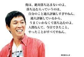 名言」おしゃれまとめの人気アイデア Pinterest Naho Honda ...