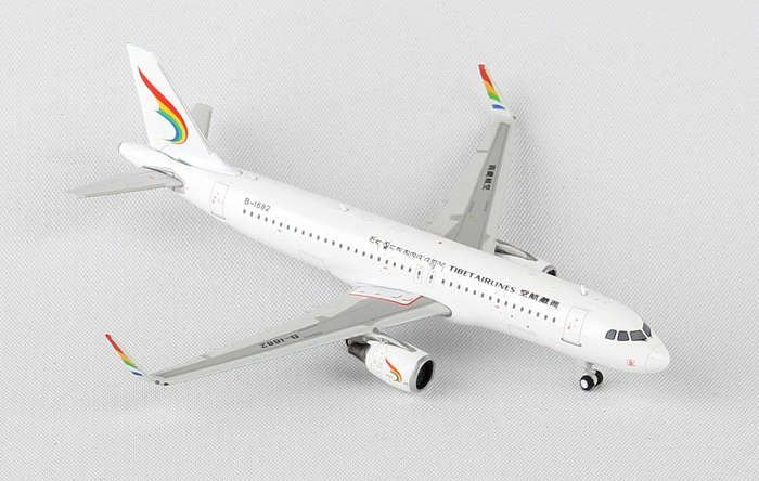 Tibet Airlines | A320