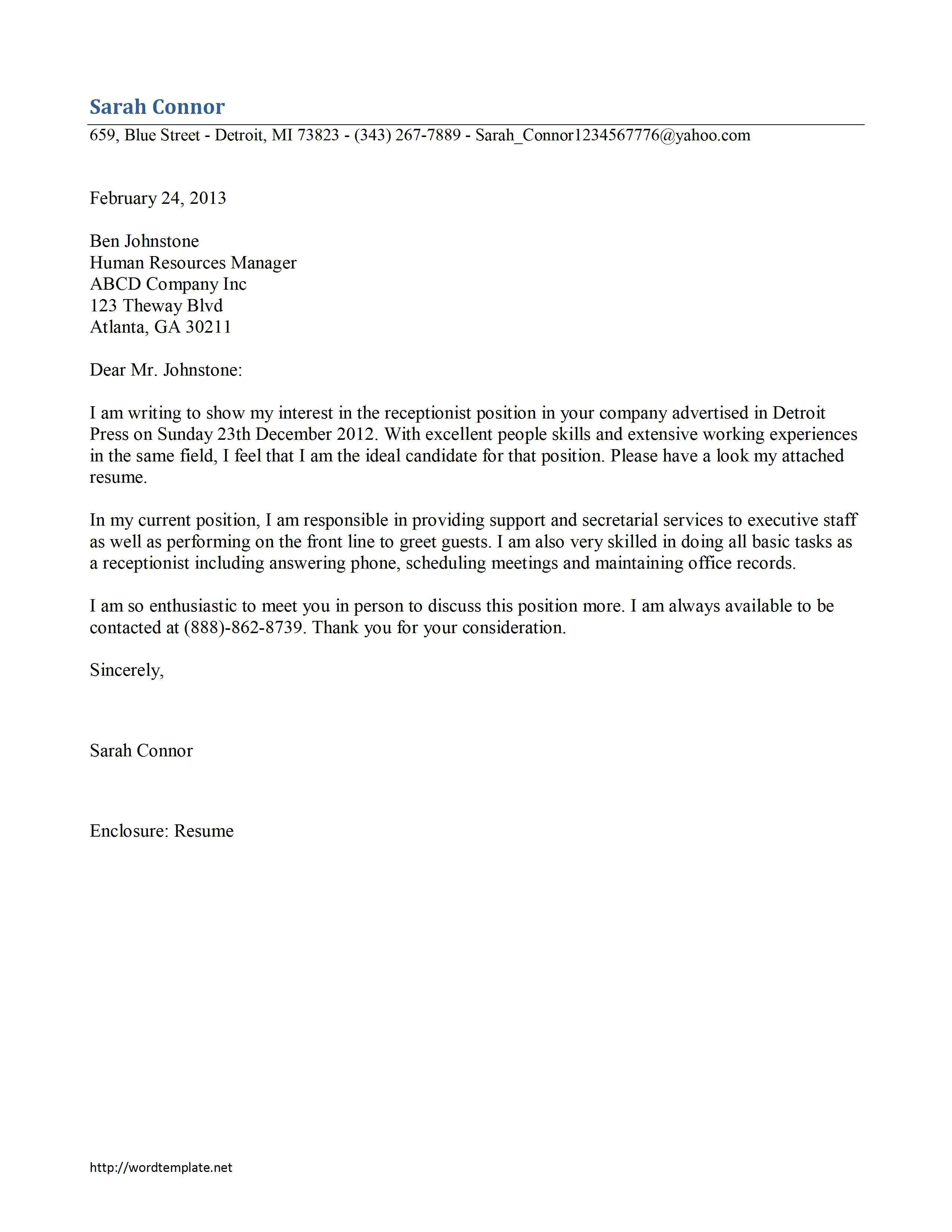 sample reception cover letter