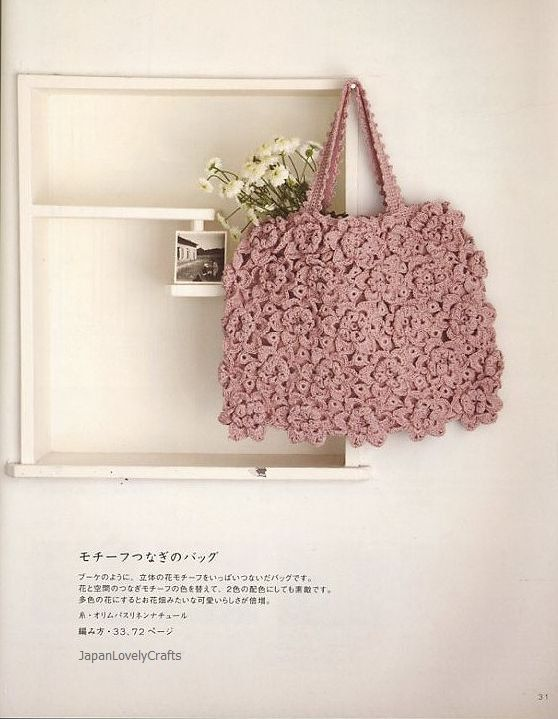 Crochet Lace Pattern Book Mayumi Kawaii Easy By Japanlovelycrafts