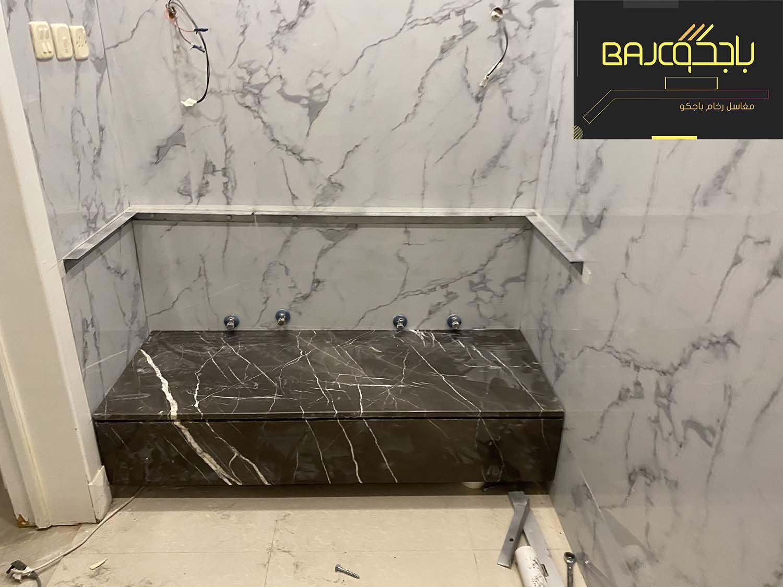 مغاسل حمام رخامية Marble