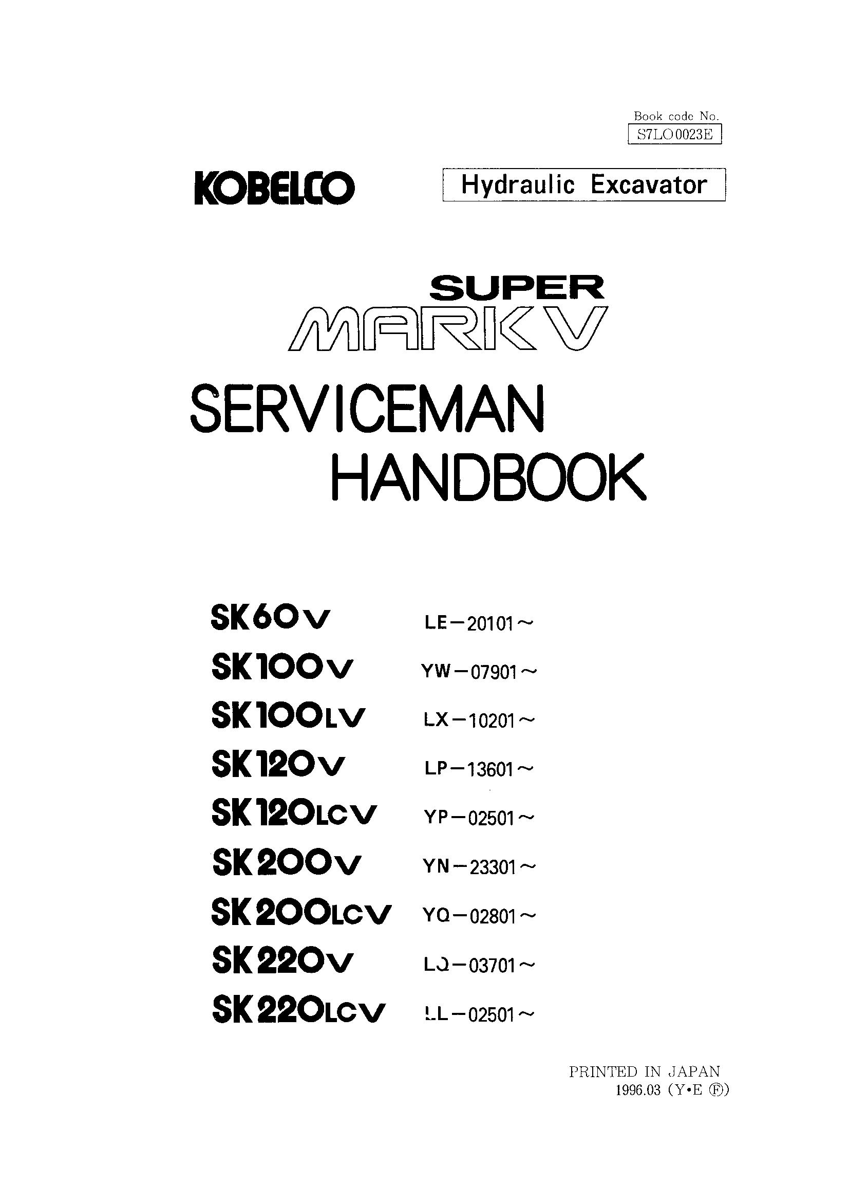 Kobelco Sk100lv Manual I 2020 Manual