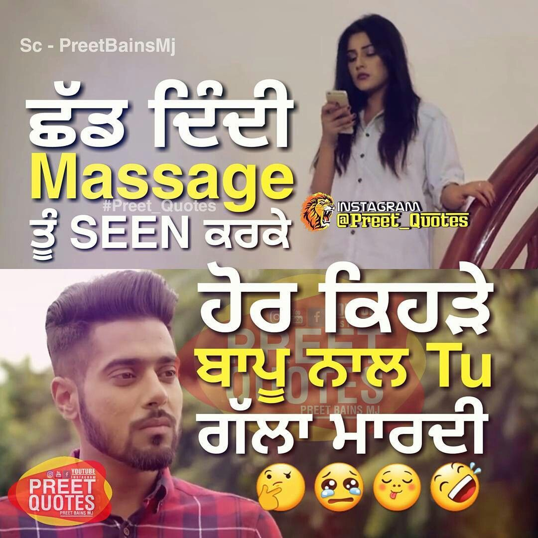 Aaa Quote 👈👈🙈🙈😝😉  A A A Quick Recipe  Pinterest  Punjabi Quotes
