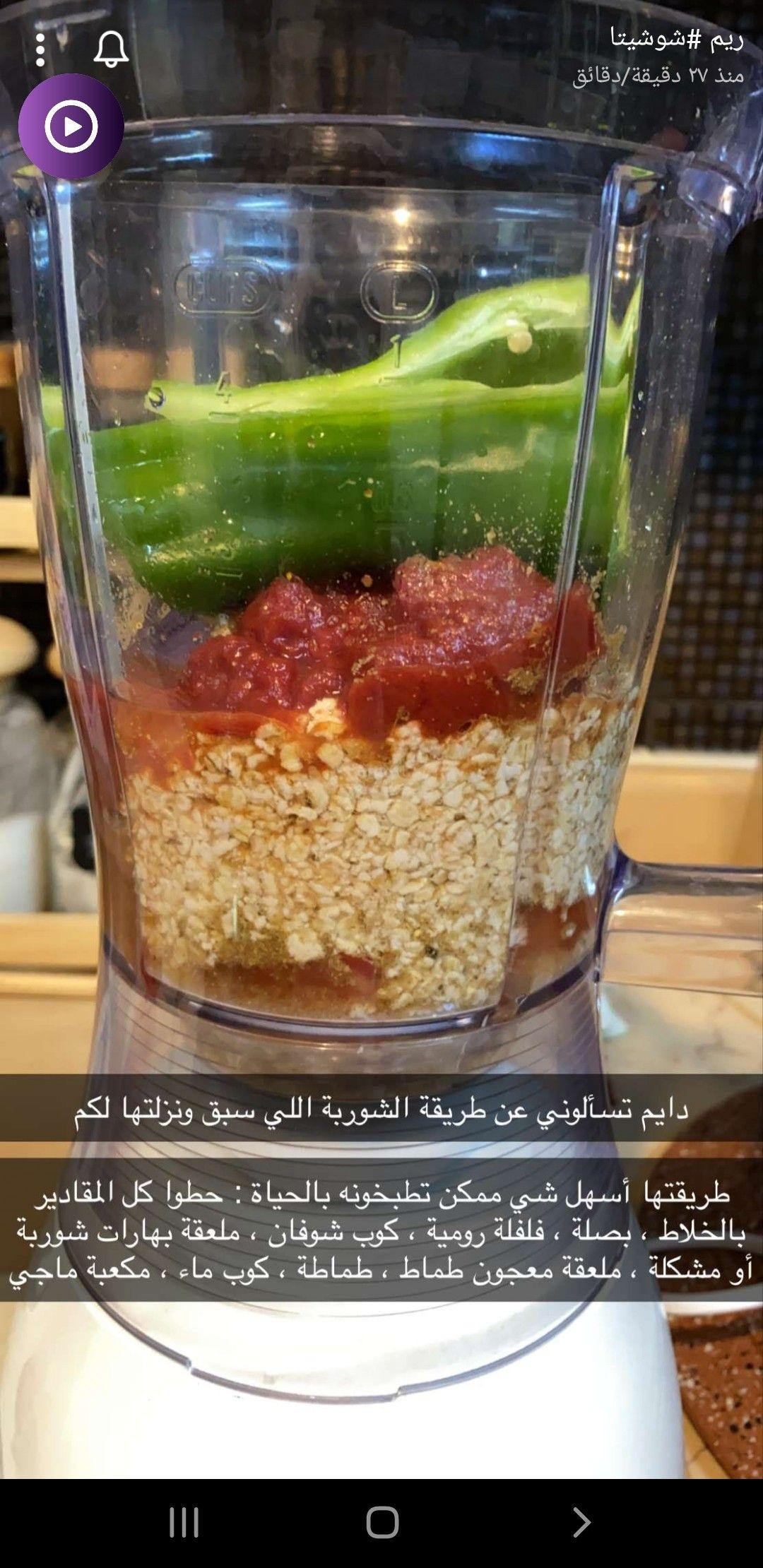 Pin By Takoya Qata On A Cook Diy Food Recipes Food Receipes Food Garnishes