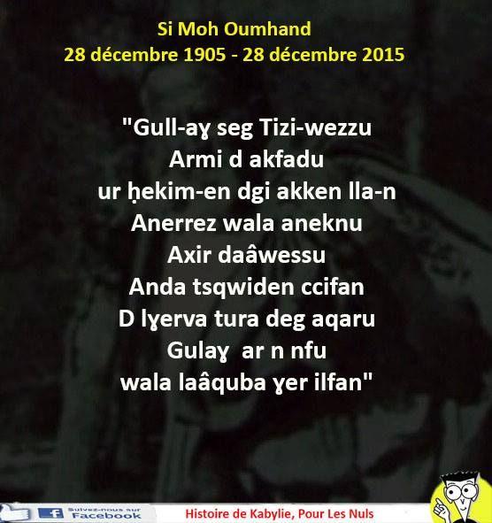 Poème De Si Mouh Oumhand Proverbe Kabyle Citation Et Kabyle